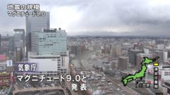荒井英夫 公式ブログ/東日本大震災 画像2