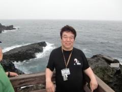 荒井英夫 公式ブログ/韓国 済州島2日め 画像1
