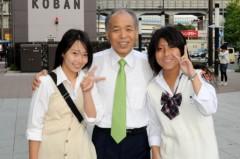 荒井英夫 公式ブログ/鈴木宗男議員:失職、近く収監へ 最高裁が上告棄却 画像1
