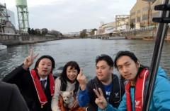 荒井英夫 公式ブログ/保安庁〜〜 画像1