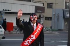 荒井英夫 公式ブログ/選挙 画像2