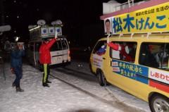 荒井英夫 プライベート画像 ザ・グレート・サスケ (10)