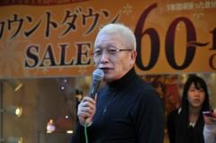 荒井英夫 公式ブログ/ビートきよしの「オレのもんだぜ!イセザキ・モール」 画像2