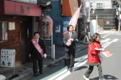 荒井英夫 公式ブログ/統一地方選挙 1日目 画像3