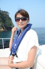 荒井英夫 公式ブログ/浮島 画像1