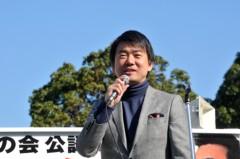 荒井英夫 公式ブログ/日本維新の会 神奈川県総支部  画像3