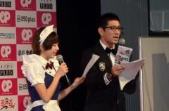 荒井英夫 公式ブログ/第3回萌えクィーンコンテスト 画像2