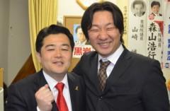 荒井英夫 公式ブログ/当選 画像2