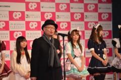 荒井英夫 公式ブログ/第2回「萌えクィーンコンテスト」 画像2