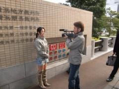 荒井英夫 公式ブログ/横浜地方裁判所 画像1