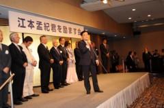 荒井英夫 公式ブログ/江本孟紀君を励ます会 画像2