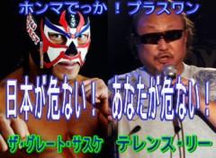 荒井英夫 公式ブログ/ザ・グレート・サスケ トークライブ VOL.3 画像3