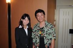 荒井英夫 公式ブログ/出所後2回目、2年ぶりの記者会見イベント 画像1