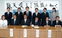 荒井英夫 公式ブログ/第95代 内閣総理大臣 画像1