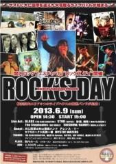 荒井英夫 公式ブログ/RockCity Yokohama Presents 画像2