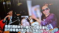 荒井英夫 公式ブログ/田代まさし 逮捕2日目 画像2