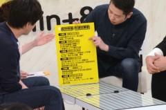 荒井英夫 公式ブログ/テレビ神奈川「サタミンエイト」 画像2