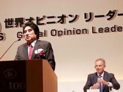 荒井英夫 公式ブログ/世界オピニオンリーダーズサミット 画像2