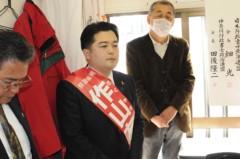 荒井英夫 公式ブログ/統一地方選挙 1日目 画像2