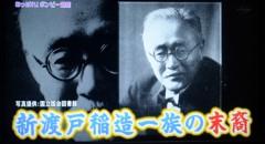 荒井英夫 公式ブログ/アクア新渡戸が出演 画像3