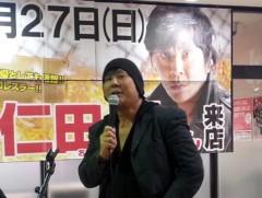 荒井英夫 公式ブログ/オータ加美店/オータ古川店 画像2