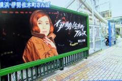 荒井英夫 公式ブログ/ちい散歩  画像1
