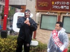 荒井英夫 公式ブログ/最終日 画像1