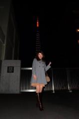 荒井英夫 公式ブログ/関西から女子大生が 画像1