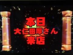 荒井英夫 公式ブログ/オータ加美店/オータ古川店 画像3