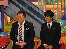 荒井英夫 公式ブログ/新番組『がんばれプアーズ!』が金曜の夜を面白くする! 画像3