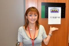 荒井英夫 公式ブログ/TBSテレビ もてもてナインティナイン 画像3