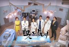 荒井英夫 公式ブログ/話題の韓国ドラマ 画像1