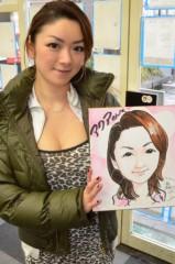 荒井英夫 公式ブログ/デルーサ・ザ・マックス店 画像3