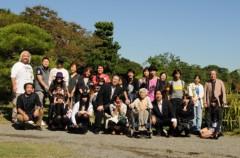 荒井英夫 公式ブログ/会社の遠足(鯉に餌をあげるぞ) 画像2