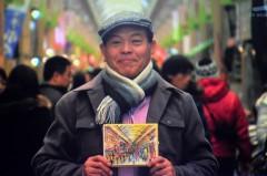 荒井英夫 公式ブログ/ちい散歩  画像3