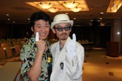 荒井英夫 公式ブログ/出所後2回目、2年ぶりの記者会見イベント 画像2