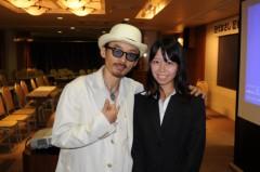 荒井英夫 公式ブログ/出所後2回目、2年ぶりの記者会見イベント 画像3
