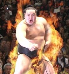荒井英夫 公式ブログ/第68代横綱 朝青龍明徳 画像1