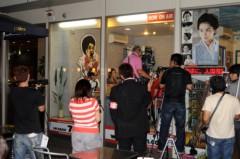 荒井英夫 公式ブログ/レインボータウンFM「田代 中村 南部 アクアちゃ〜ん」 画像2