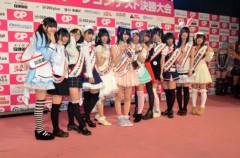 荒井英夫 公式ブログ/第3回萌えクィーンコンテスト 画像3