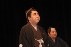 荒井英夫 公式ブログ/野田佳彦 第95代内閣総理大臣 画像2