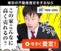 荒井英夫 公式ブログ/所属タレントの大川竜弥 画像3