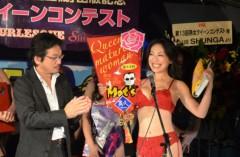 荒井英夫 公式ブログ/第13回熟女クイーンコンテスト 画像2