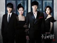 荒井英夫 公式ブログ/話題の韓国ドラマ 画像2