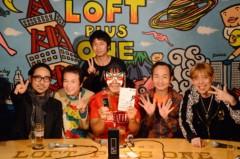 荒井英夫 公式ブログ/ザ・グレート・サスケのトークライブシリーズ第5弾! 画像1