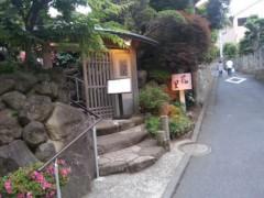 荒井英夫 公式ブログ/幻の銘酒 森伊蔵 画像1