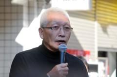 荒井英夫 公式ブログ/ビートきよしの「オレのもんだぜ!イセザキ・モール」 画像1