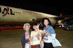 荒井英夫 公式ブログ/シンガポールへ 画像3