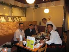 荒井英夫 公式ブログ/夜の食事会 画像1