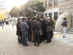 荒井英夫 公式ブログ/横浜地方裁判所 画像2
